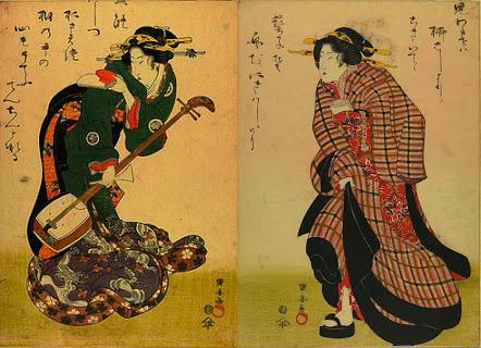 japonismo1
